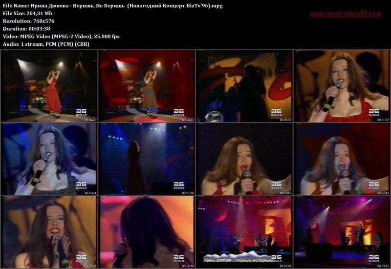 "Последние публикации на сайте "" Страница 38 "" MusicVideo80.com"